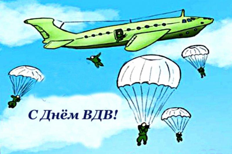 выяснить, открытки картинки ко дню воздушно десантных войск девушки