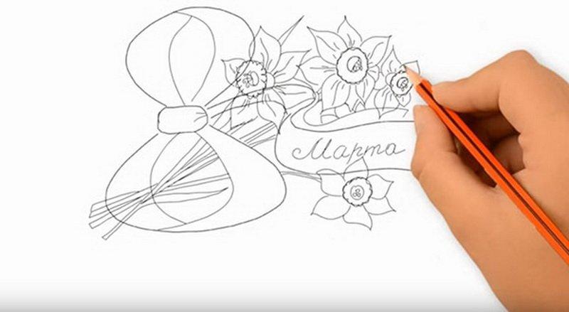 Видео как нарисовать открытку маме на 8 марта