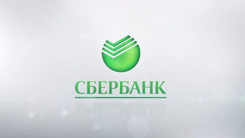 Запсибкомбанк рефинансирование кредитов других банков
